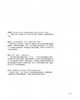 15_liminghome1-4008.jpg