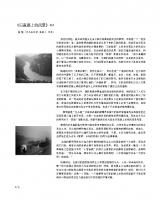 15_liminghome1-4009.jpg